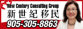 New Century Consulting Group
